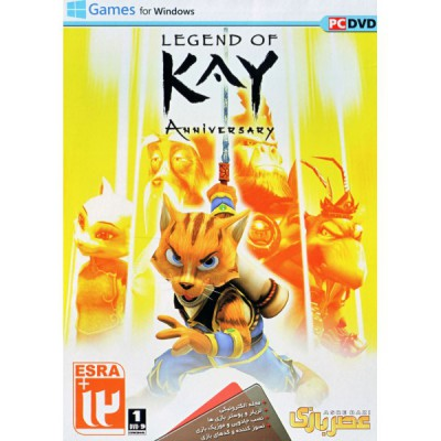 LEGEND OF KAY : ANNIVERSARY