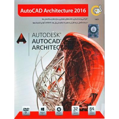 AutoCAD Architecture 2016