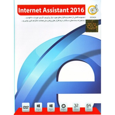 Internet Assistant 2016