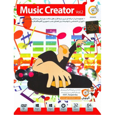 Music Creator Vol.2