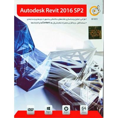 Autodesk Revit 2016 SP2