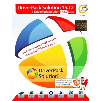 driverpack solution 15.12