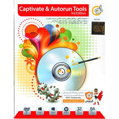 Captivate & Autorun Tools 3rd Edition
