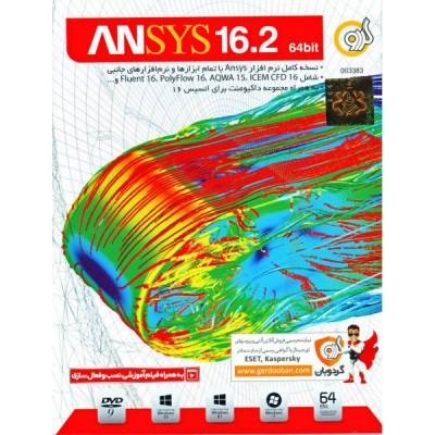 ANSYS 16.2 64bit