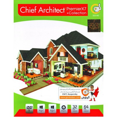 Chief Architect Premier X7 + Collection