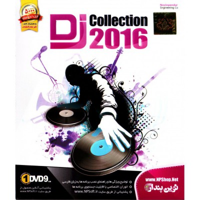 DJ Collection 2016