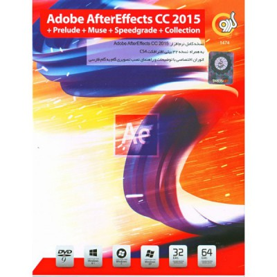 Adobe AfterEffects CC 2015