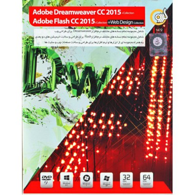 Adobe Dreamweaver + Flash CC 2015 + Collection