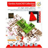 Gerdoo AutoCAD Collection Vol.2