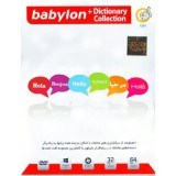 babylon + Dictionary Collection