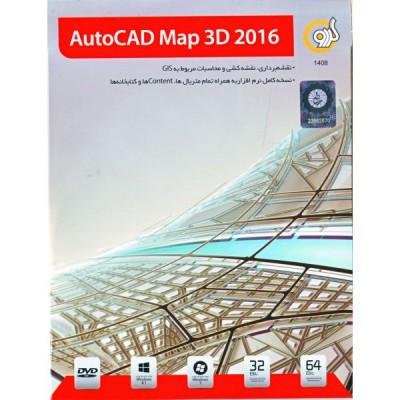 AutoCAD Map 3D 2016