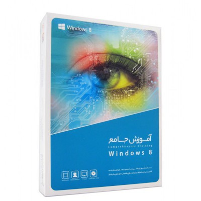 آموزش جامع Windows 8 - گردو