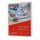 آموزش جامع HTML5 & CSS3 - گردو