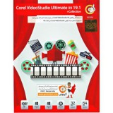 Corel VideoStudio Ultimate X9 19.1 + Collection