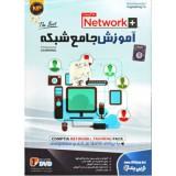 آموزش جامع شبکه +Network - نوین پندار
