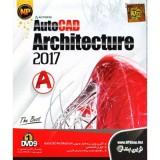 AutoCAD Architecture 2017