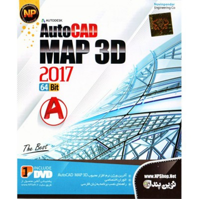 AutoCAD MAP 3D 2017 64Bit