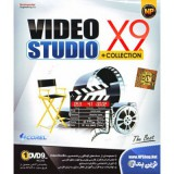 VIDEO STUDIO X9 + Collection