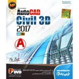 AutoCAD Civil 3D 2017 64Bit