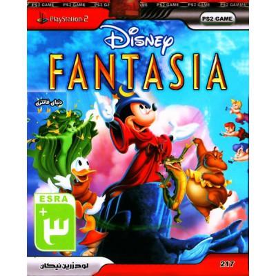 Fantasia (دنیای فانتزی)