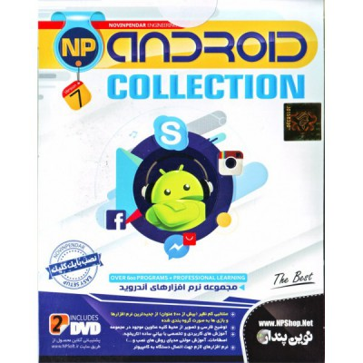Android Collection Ver7