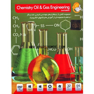 Chemistry Oil & Gas Engineering 2nd Edition