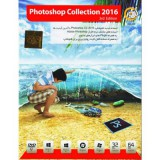 Photoshop Collection 2016 3rd Edition