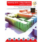 SketchUp 2016 + V-Ray Collection + ArchiCAD 19 + Collection