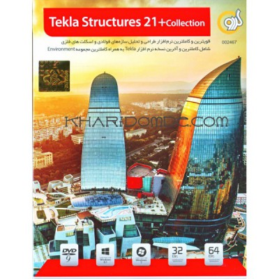 Tekla Structures 21 + Collection