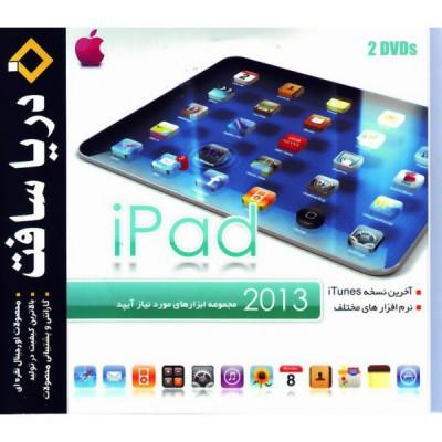 Ipad 2013