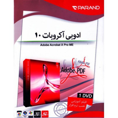 Adobe Acrobat X Pro ME