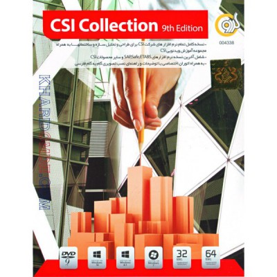 CSI Collection 9th Edition