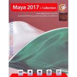 Maya 2017 + Collection