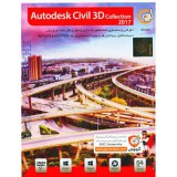 Autodesk Civil 3D Collection 2017