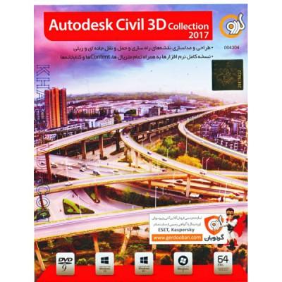 Autodesk Civil 3D Collection 2017