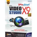 آموزش جامع VIDEO STUDIO X9