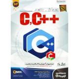 آموزش جامع C , C plus plus