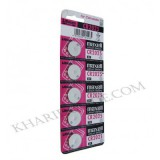 باتری سکه ای 5 تایی maxell مدل CR2025