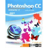 Photoshop CC Version 17