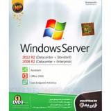 Windows Server 2012 R2 & 2008 R2