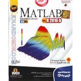 MATLAB 64Bit Ver:R2016b