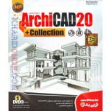 ArchiCAD20 + Collection