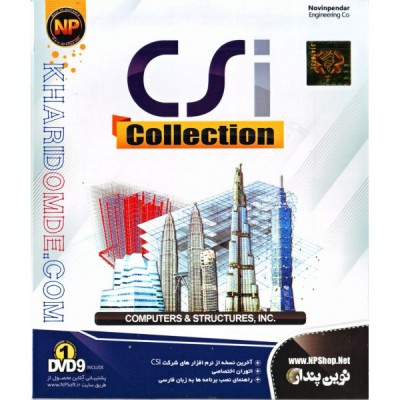 CSI Collection