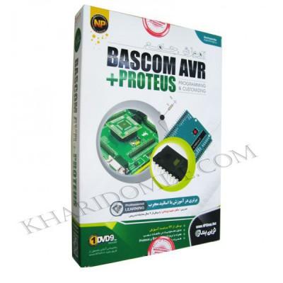 آموزش جامع BASCOM AVR + PROTEUS - نوین پندار