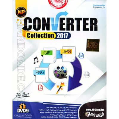 Converter Collection 2017