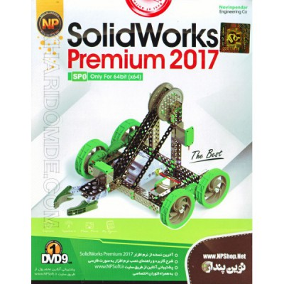 SolidWorks Premium 2017 SP0