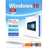 Windows 10 UEFI