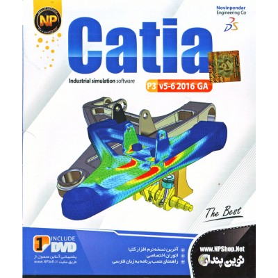 Catia P3 V5-6 2016 GA