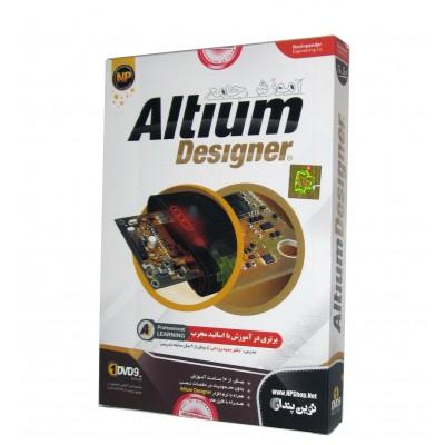 آموزش جامع Altium Designer - نوین پندار