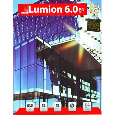 LUMION 6.0 64Bit